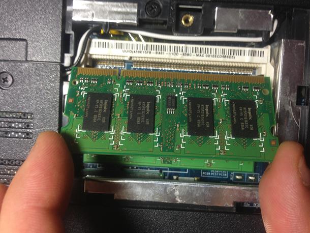 Come cambiare la Ram al computer portatile
