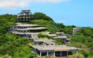 Quali hotel frequentati da spettri in Giappone