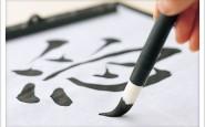 Le difficoltà pratiche nell' imparare il giapponese