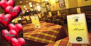 Cena San Valentino ristoranti Roma