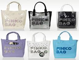 Pinko bag prezzi