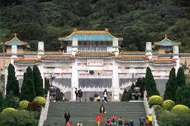 Orari e costi del National Palace Museum di Taipei