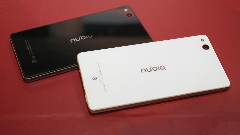 Caratteristiche smartphone ZTE Nubia Z9