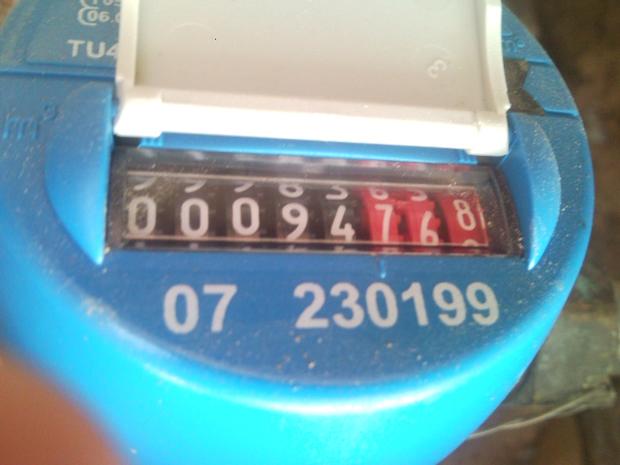 Come leggere numero contatore acqua