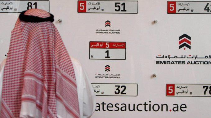 targa1 - Emirati Arabi