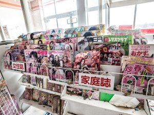 Fukushima abbandonata