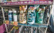 fotografie zone evacuate disastro fukushima oggi keow wee loong 13