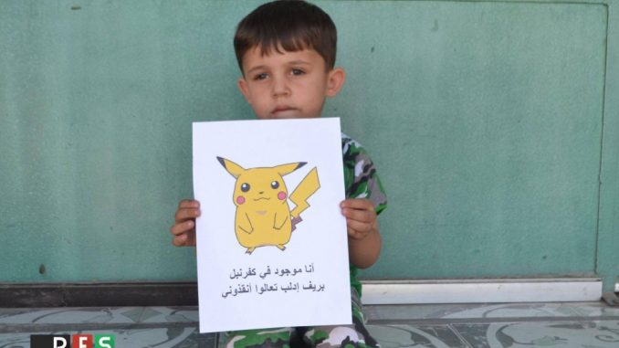 siria pokemon