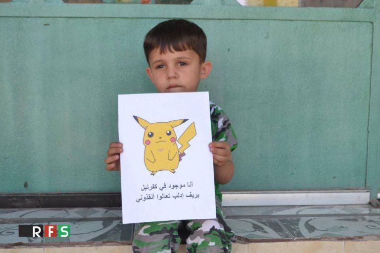 siria pokemon