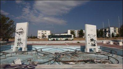 La fontana del villaggio olimpico di Atene 2004, oggi.