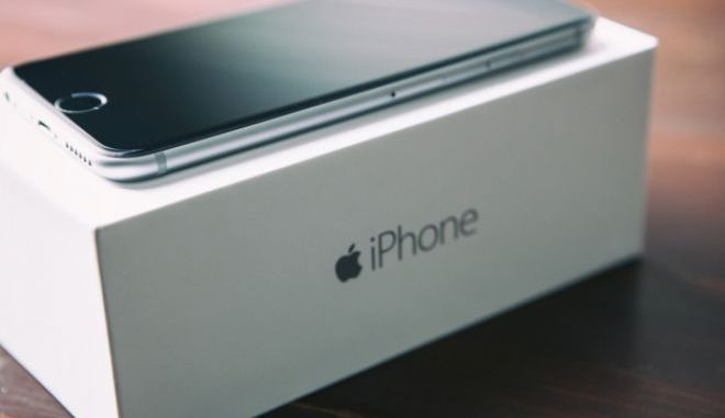 iPhone 7: data di uscita in UK, nuove funzioni, prezzo, caratteristiche e novità