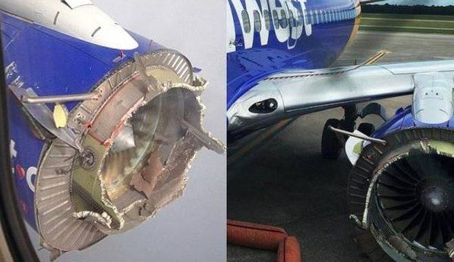 grave danno all aereo