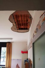 Crollo del soffitto elementari Rodari, Nichelino