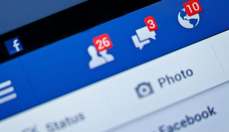 Spam su facebook: come funziona e come toglierlo