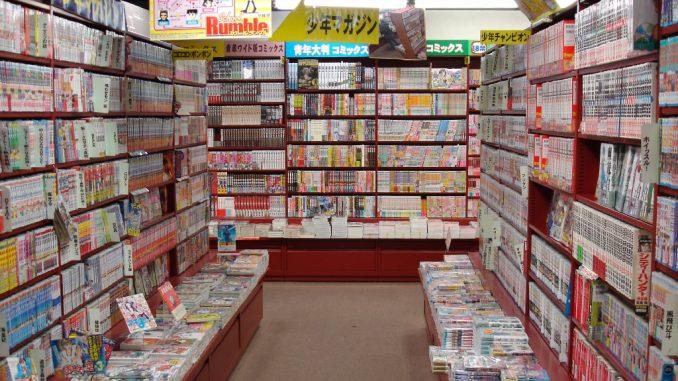 Tutti i tipi di Manga