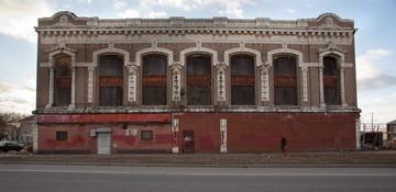 Orpheum Auditorium (USA)