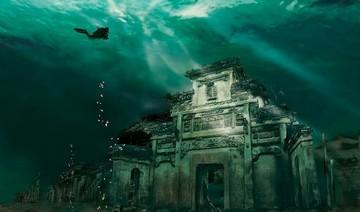 Città sommersa di Shicheng