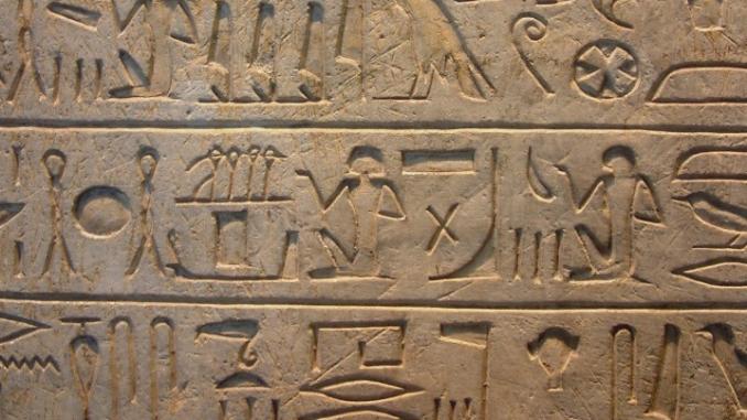 venezia scrittura cuneiforme