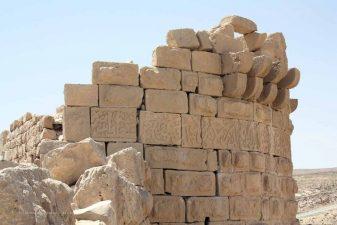 Mura di Shobak con iscrizioni in arabo