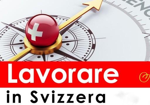 come trovare lavoro in svizzera