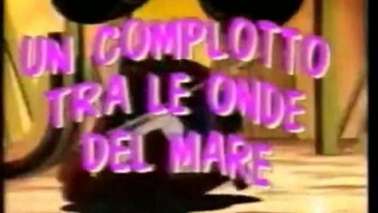 Un complotto tra le onde del mare cartone animato anni novanta