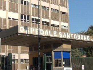 il santobono e lospedale italiano piu efficiente si aspetta meno degli altri