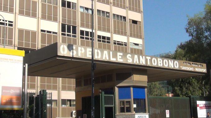Napoli, appalti presso il Santobono-Pausilipon: in manette amministratori, legali e imprenditori