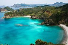 Arcipelago isole Ogasawara