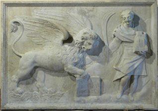 Scultura veneziana