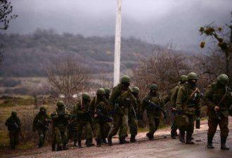 Tensione tra Russia e Ucraina