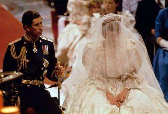 Il principe Carlo è serie, Lady Diana ha un leggero sorriso