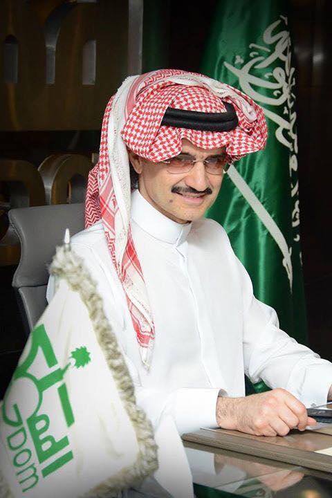 Principe saudita