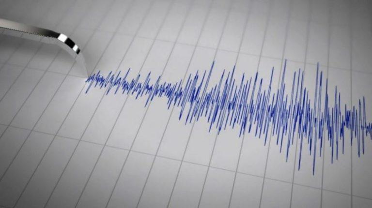 Terremoto nel maceratese, Ingv:
