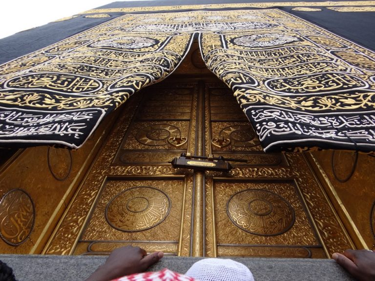 Ramadan Mecca