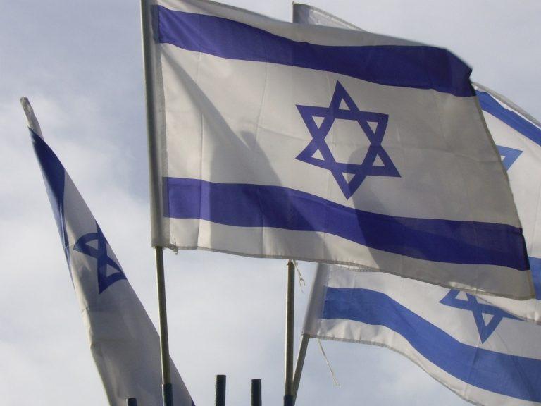 """Israele """"più ebraica"""" per volere del Parlamento"""