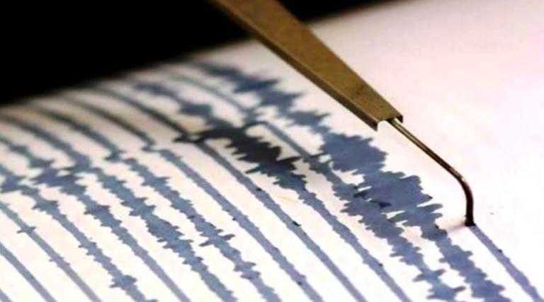 Terremoto di magnitudo 3.7 nelle Marche