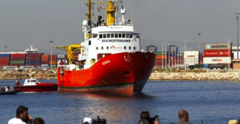 Aquarius, il blocco di Panama
