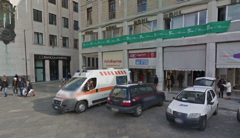 Lecce, Banca BNL