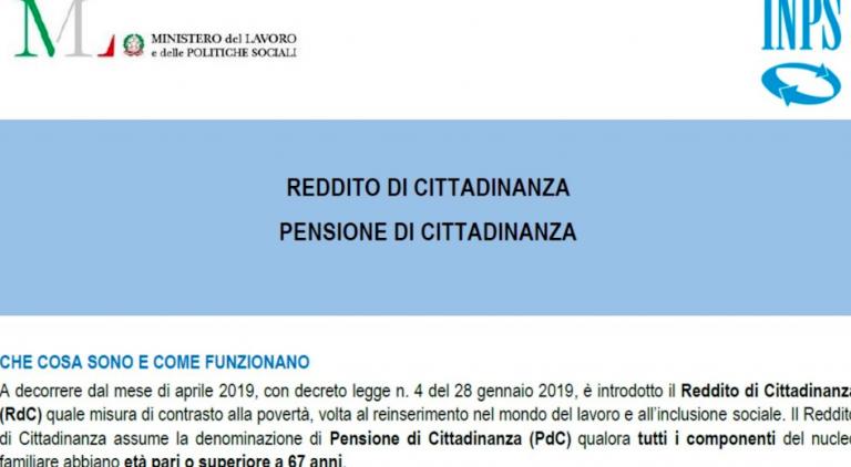Modulo richiesta reddito di cittadinanza