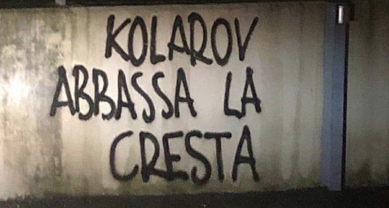 I tifosi della Roma contro Kolarov