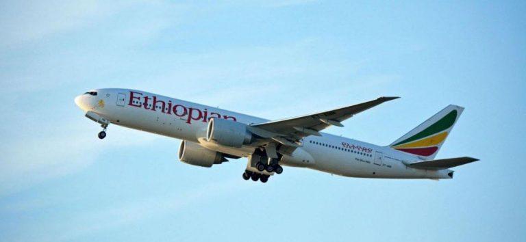 aereo precipitato etiopia
