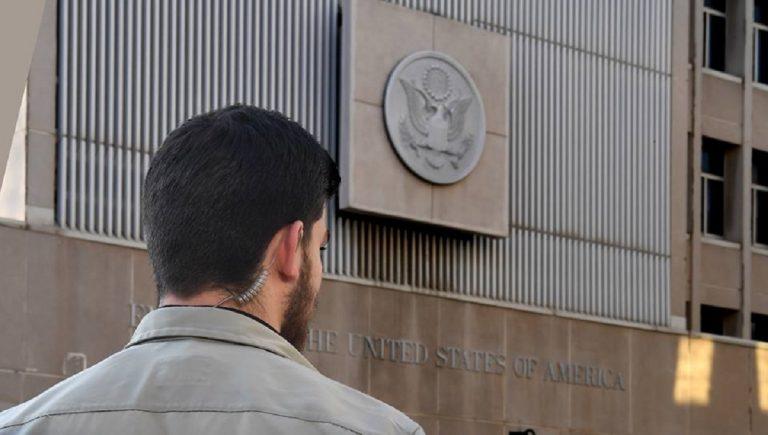 ambasciata Gerusalemme