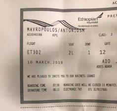 greco volo ethiopian biglietto 237x225