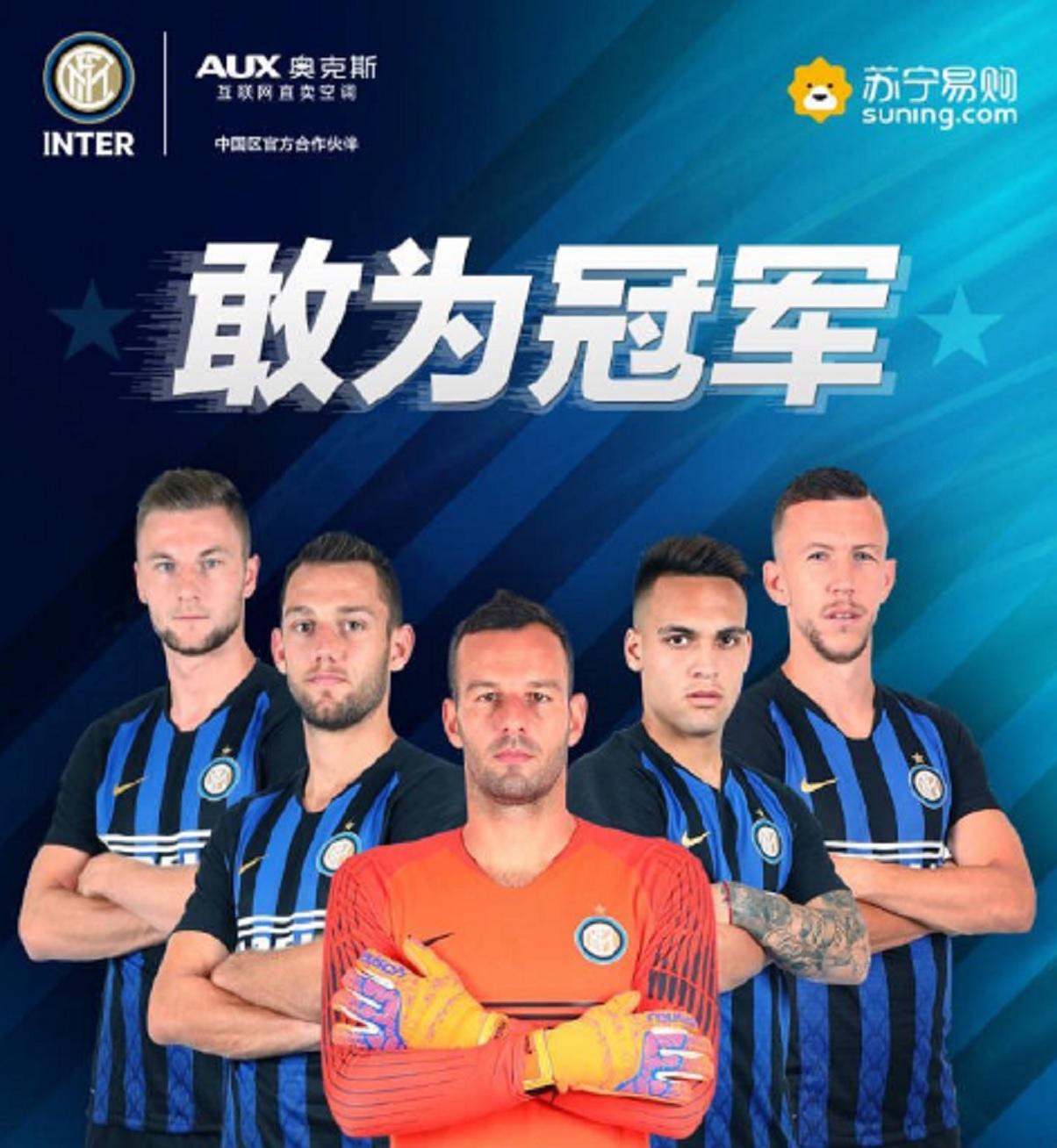 Inter, locandina senza Icardi