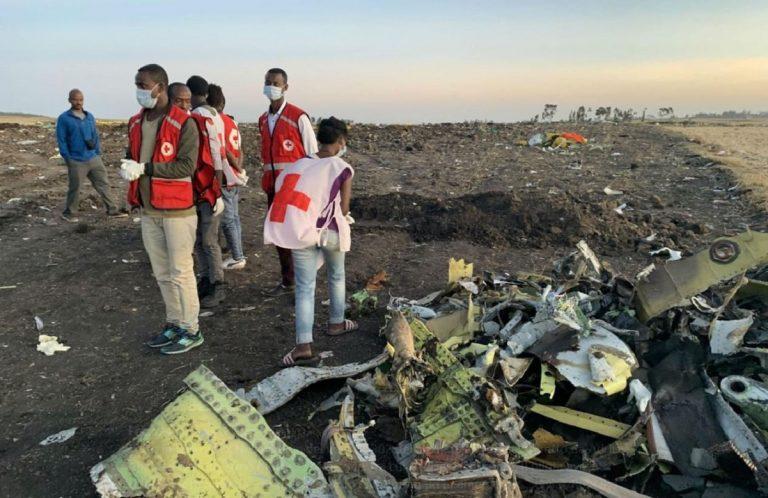 tragedia etiopia