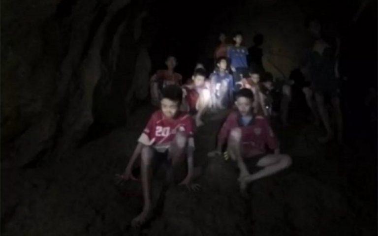 ketamina ragazzi grotta 768x480
