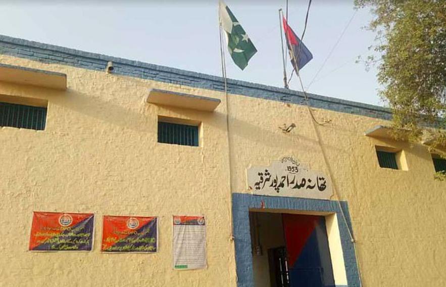 La stazione di polizia