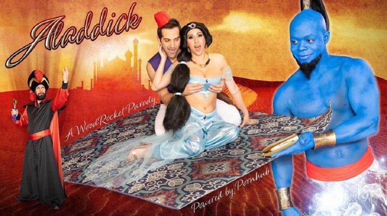 Aladdin sesso cartone animato
