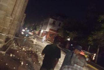 terremoto peru 2 335x225