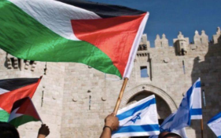L'autorità nazionale palestinese sospende gli accordi con Israele